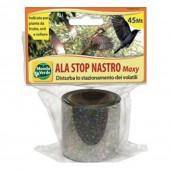 Ala Stop Nastro 45x5 ολογραφική κορδέλα απώθησης πτηνών,